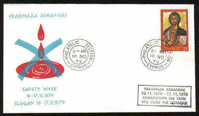 Unofficial Cover Cyprus Stamps 1979 Safety Week Slogan - (b39)
