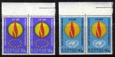 Cyprus Stamps SG 316-17 1968 Human Rights - Mint Pair (b518)