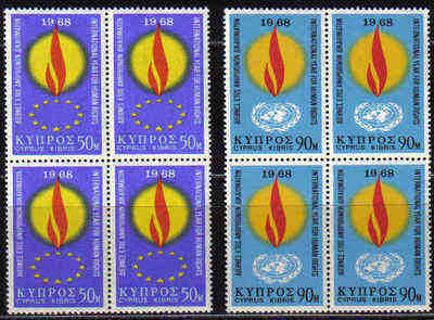 Cyprus Stamps SG 316-17 1968 Human Rights - Mint Block (b521)