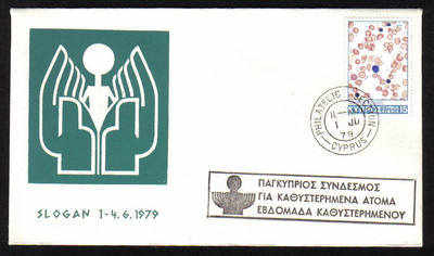 Unofficial Cover Cyprus Stamps 1979 Slogan Pankyprios Sick Persons Week - (