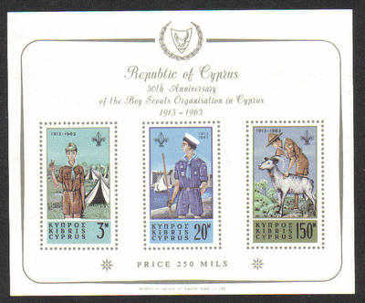 Cyprus Stamps SG 231a (Type 2) Inverted Watermark MS 1963 Boy Scouts sheet