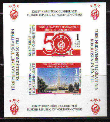 North Cyprus Stamps SG 0677 MS 2008 50th Anniversary of Turkish Resistance