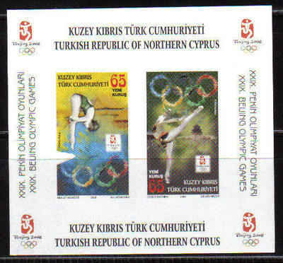North Cyprus Stamps SG 0676 MS 2008 Beijing Olympic Games Imperforate - MIN