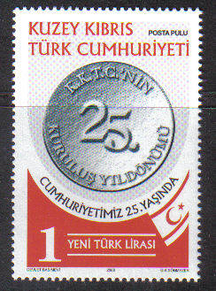 North Cyprus Stamps SG 0682 2008 25th Aniversary of the T.R.N.C - MINT