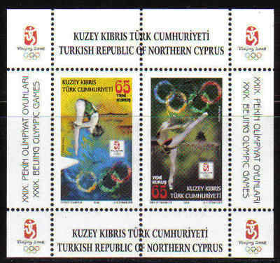 North Cyprus Stamps SG 0676 MS 2008 Beijing Olympic Games - MINT