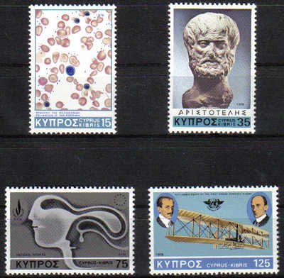 Cyprus Stamps SG 511-14 1978 Anniversaries and Events - MINT