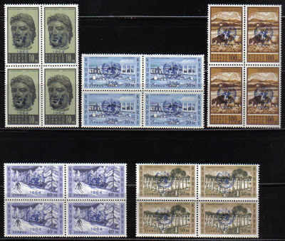 CYPRUS STAMPS SG 237-41 1964 U.N. OVERPRINT - MINT Block of 4 (b505)