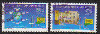 North Cyprus Stamps SG 0586-87 2004 40th Anniversary of the Turkish Cypriot Postal Service - Used (b103)