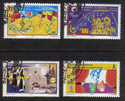 North Cyprus Stamps SG 0614-17 2005 Cultural and Art activities - Used (b10
