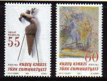 North Cyprus Stamps SG 0629-30 2006 Art 15th Series - Mint