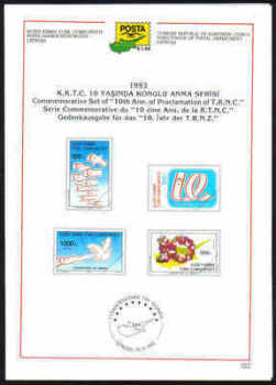 North Cyprus Stamps Leaflet 122 - 1993 10th Anniversary of Proclamation of TRNC