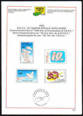 North Cyprus Stamps Leaflet 122 - 1993 10th Anniversary of Proclamation of