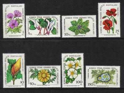 North Cyprus Stamps SG 109-16 1981 Flowers - MINT