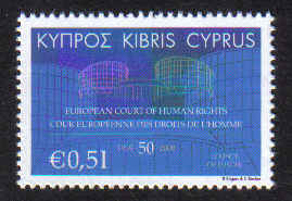 Cyprus Stamps SG 1206 2009 50th Anniversary of the European Court of Human