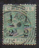 Cyprus Stamps SG 027 1886 1/2 on 1/2 - Used (b155)