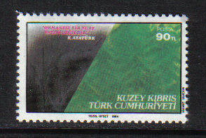 North Cyprus Stamps SG 156 1984 Forestry - Mint