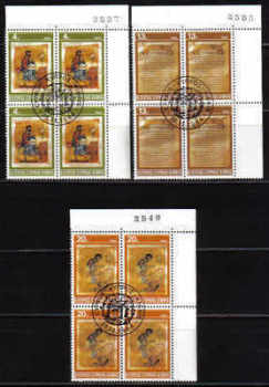Cyprus Stamps SG 645-47 1984 Christmas - CTO Block of 4 USED (b503)