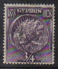 Cyprus Stamps SG 123 1928 3/4 Piastre - USED (b329)