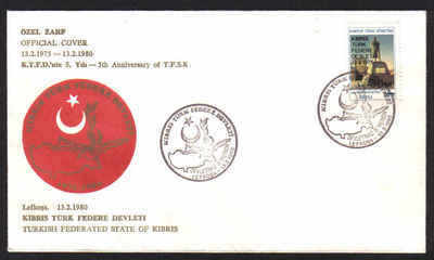North Cyprus Stamps 1980 5th Anniversary of the TFSK - Unofficial FDC (b144