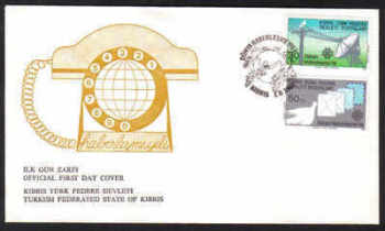 North Cyprus Stamps SG 138-39 1983 Annaversaries and Events Part set - Official FDC (b139)
