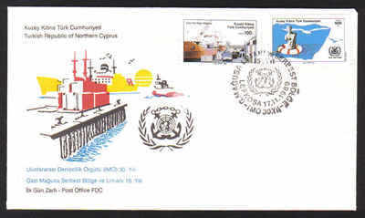 North Cyprus Stamps SG 264 and 267 1989 Anniversaries Part set - Official F