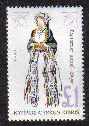 Cyprus Stamps SG 958 1998 £1 1998 version - MINT