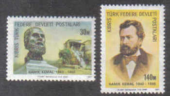 North Cyprus Stamps SG 058-59 1977 Namik Kemal poet - MINT