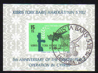 North Cyprus Stamps SG 078 1979 MS 5th Anniversary of the Turkish pease ope