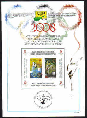 North Cyprus Stamps Leaflet 232a - 2008 Beijing Olympic Games