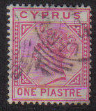 Cyprus Stamps SG 033 1892 One Piastre - Used (b235)