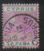 Cyprus Stamps SG 041 1896 30 Paras - Used (b242)