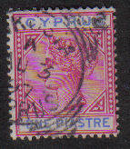 Cyprus Stamps SG 042 1896 One Piastre - Used (b245)