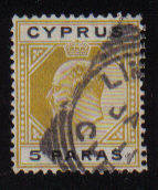 Cyprus Stamps SG 060 1908 5 Paras - Used (b251)