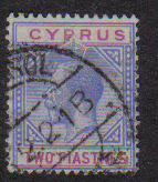 Cyprus Stamps SG 078 1913 Two Piastres - Used (b283)
