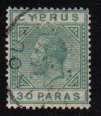 Cyprus Stamps SG 088 1923 30 Paras - USED (b294)