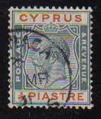 Cyprus Stamps SG 103 1924 1/4 Piastre - Used (b306)