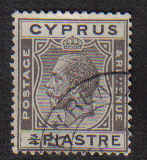 Cyprus Stamps SG 119 1925 3/4 Piastre - USED (b314)