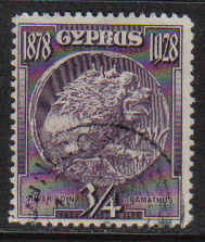 Cyprus Stamps SG 123 1928 3/4 Piastre - Used (b327)