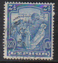 Cyprus Stamps SG 126 1928 Two and a half Piastres - USED (b336)
