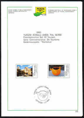 North Cyprus Stamps Leaflet 118 - 1993 Tourism