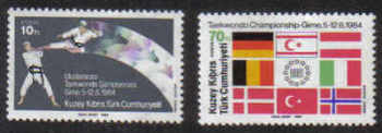 North Cyprus stamps SG 161-62 1984 TaeKwondo - Mint