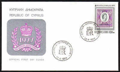 Cyprus Stamps SG 485 1977 Silver Jubilee - Official FDC (b343)
