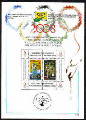 North Cyprus Stamps Leaflet 232 - 2008 Beijing Olympic Games