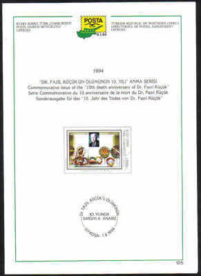 North Cyprus Stamps Leaflet 125 - 1994 10th Death anniversary of Dr Fazil K