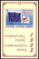 Cyprus Stamps 1988 Year Pack  Commemorative Issues