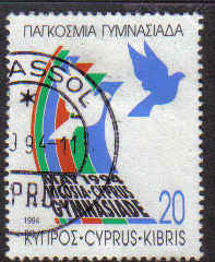 Cyprus Stamps SG 851 1994 20c - USED (b382)