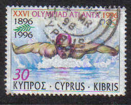 Cyprus Stamps SG 909 1996 30c - USED (b388)