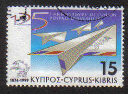 Cyprus Stamps SG 976 1999 15c - USED (b393)