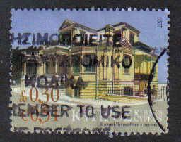 Cyprus Stamps SG 1148 2007 30c - USED (b426)
