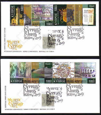 Cyprus Stamps SG 1198-1205 2009 Cyprus Through The Ages Part 3 - Unofficial